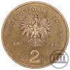 2 ZŁ 2003 - GEN. STANISŁAW MACZEK