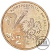 2 ZŁ 2003 - JACEK MALCZEWSKI