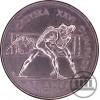 2 ZŁ 1995 - IGRZYSKA XXVI OLIMPIADY - ATLANTA