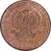 200 ZŁ 1976 - IGRZYSKA XXI OLIMPIADY