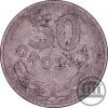 50 GR 1975 BEZ ZNAKU