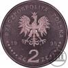 2 ZŁ 1995 - 100 LAT NOWOŻYTNYCH IGRZYSK OLIMPIJSKICH