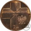 2 ZŁ 2003 - JAN PAWEŁ II - 25-LECIE PONTYFIKATU