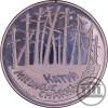 20 ZŁ 1995 - KATYŃ, MIEDNOJE, CHARKÓW - 1940