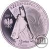 20 ZŁ 2011 - BEATYFIKACJA JANA PAWŁA II