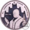 10 ZŁ 2001 - KS. KARD. STEFAN WYSZYŃSKI