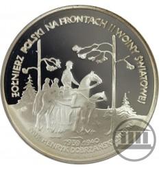 100 000 ZŁ 1991 - MJR HUBAL