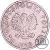 5 GR 1949 BEZ ZNAKU