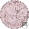 10 GR 1970