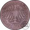 10 ZŁ 1964 BEZ ZNAKU - KAZIMIERZ WIELKI - WKLĘSŁY