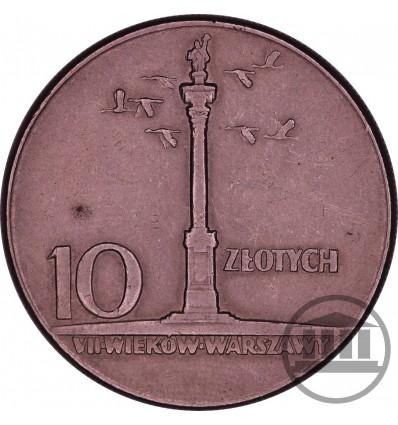 10 ZŁ 1965 - KOLUMNA ZYGMUNTA - DUŻA