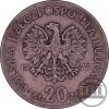 20 ZŁ 1977 - MARCELI NOWOTKO