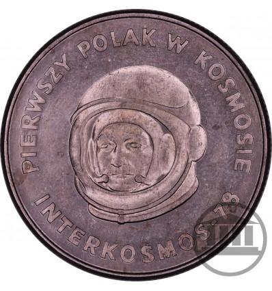 20 ZŁ 1978 - PIERWSZY POLAK W KOSMOSIE