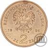 2 ZŁ 1996 - HENRYK SIENKIEWICZ