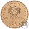 2 ZŁ 2000 - JAN II KAZIMIERZ