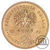 2 ZŁ 2001 - HENRYK WIENIAWSKI
