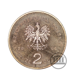 2 zł 2005 - 25-lecie NSZZ Solidarność - awers
