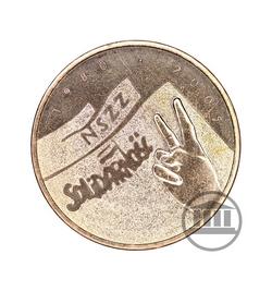 2 zł 2005 - 25-lecie NSZZ Solidarność - rewers