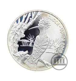20 zł 2000 - Dudek - rewers