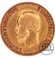 10 RUBLI 1911 - MIKOŁAJ II
