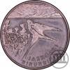 20 000 ZŁ 1993 - JASKÓŁKI