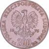 200 ZŁ 1975 - XXX ROCZNICA ZWYCIĘSTWA NAD FASZYZMEM