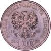 100 ZŁ 1986 - WŁADYSŁAW I ŁOKIETEK